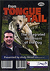 From Tongue To Tail - The Integrated Movement of the Dog by Andy Mead