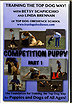 Competition Puppy Part 1 by Top Dog Obedience